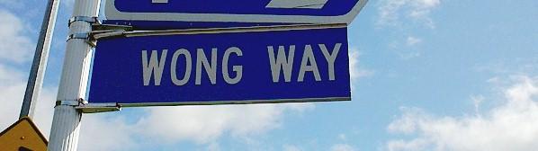 wong-way